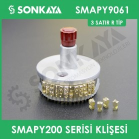 SMAPY9061 SMAPY200 Series Printing Wheel